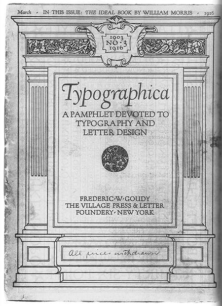 タイポグラフィカ_450px